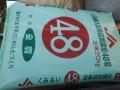 a-hiryou-7289