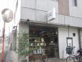 a-hiru-9882