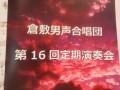 a-ongaku-5133