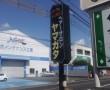 a-yamagata-4927