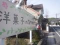 a-nakano-8764